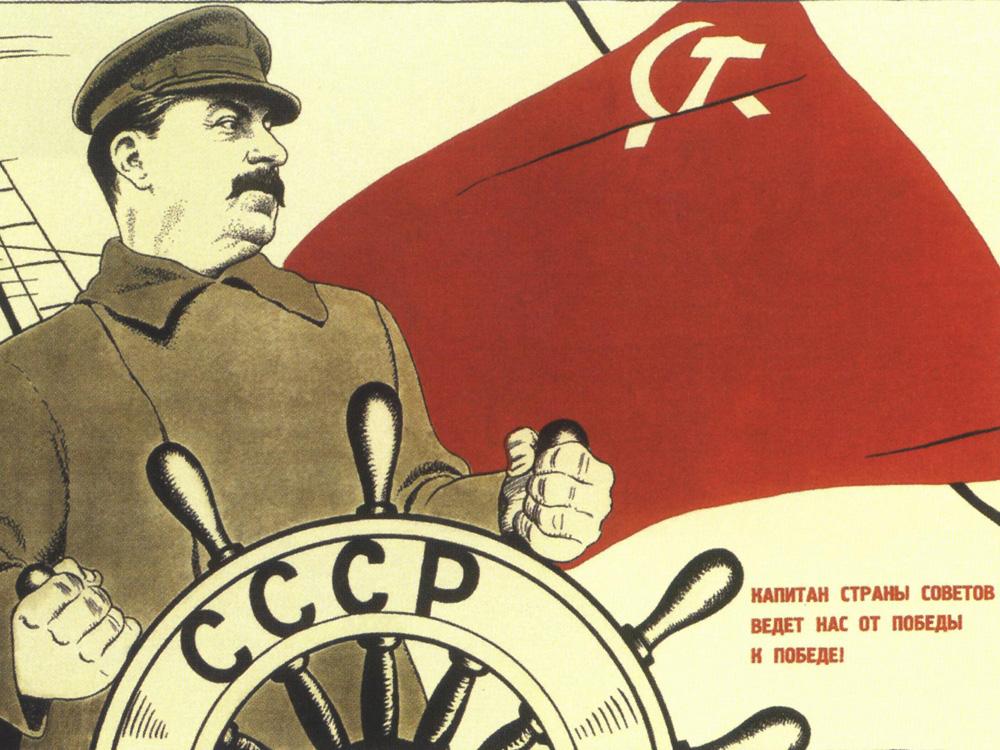 Stalin Joseph   Иосиф Виссарионович Сталин