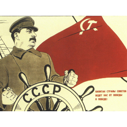 Stalin Joseph | Иосиф Виссарионович Сталин
