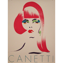 Canetti | Канетти