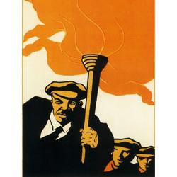 Lenin | Ленин
