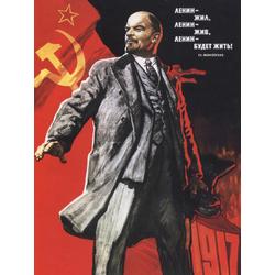 Lenin | Ленин жил, жив, и будет жить!