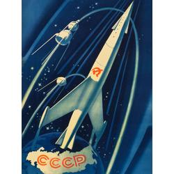 Space: USSR | Космос в СССР