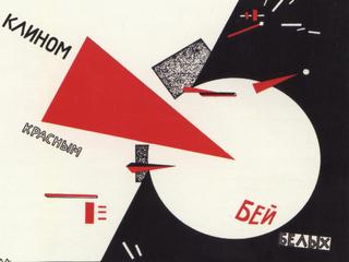 Категория постеров и плакатов Советские