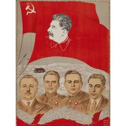 Stalin Joseph | Слава Сталинским Питомцам!