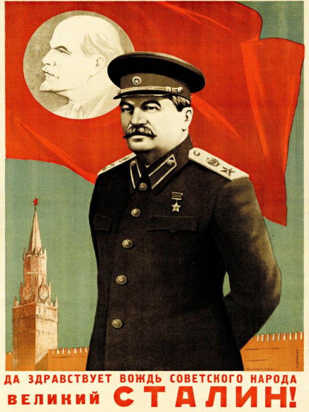 Stalin Joseph   Да Здравствует Вождь Советского Народа - Великий Сталин!