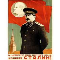 Stalin Joseph | Да Здравствует Вождь Советского Народа - Великий Сталин!