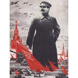 Stalin Joseph | Сталинским Духом Крепка и Сильна Армия Наша и Наша Страна!