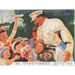 Stalin Joseph | Спасибо Любимому Сталину За Счастливое Детство!