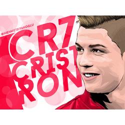 Cristiano Ronaldo №7 | Криштиану Роналду №7