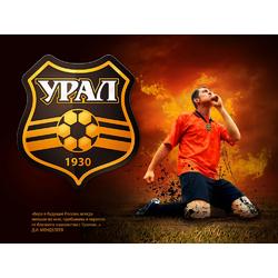 Ural FC | ФК Урал