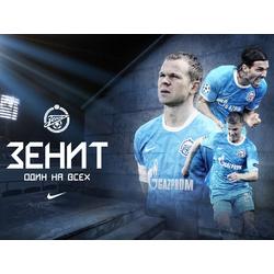 Zenit FC | ФК Зенит — Один за всех