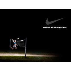 Volleyball: Nike | Волейбол: Найк