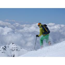 Skiing | Лыжи