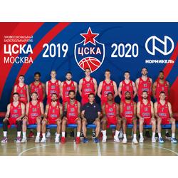 CSKA | ЦСКА