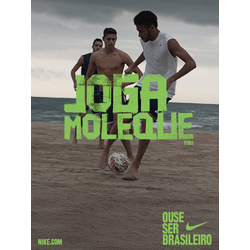 Nike: Joga Moleque (Neymar) | Найк