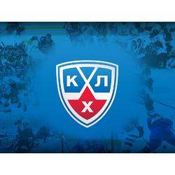 KHL | КХЛ