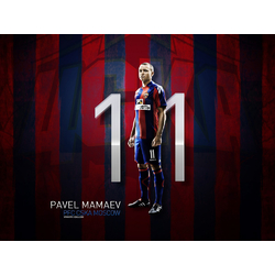 CSKA | ЦСКА - Павел Мамаев