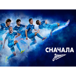 Zenit FC | ФК Зенит - Сначала