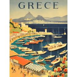 Greece | Греция