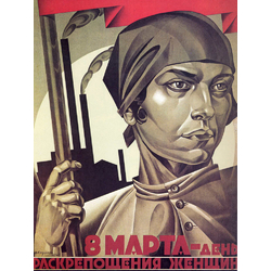 8 Марта - день раскрепощения женщин