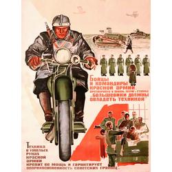 Большевики должны овладеть техникой