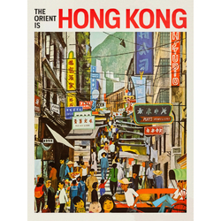 The Orient Is Hong Kong | Гонконг