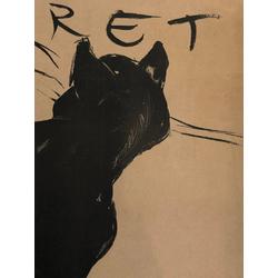 Cat - Ret | Кот