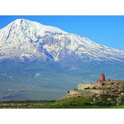 Armenia | Армения