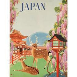 Japan | Япония