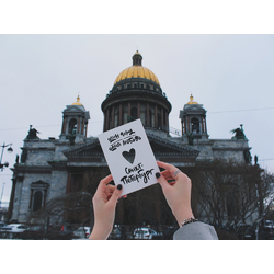 St. Petersburg | Санкт-Петербург