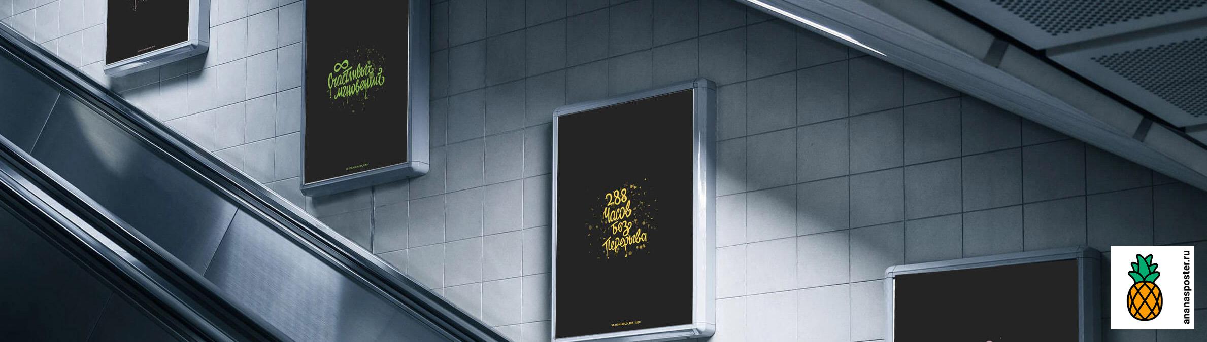 Дизайн афиш, плакатов и другой полиграфической продукции