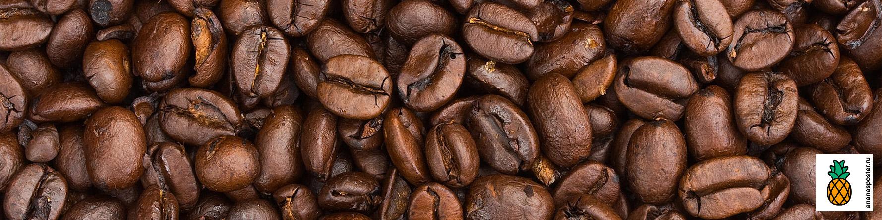 Постеры (плакаты) для кофейни, с кофе.