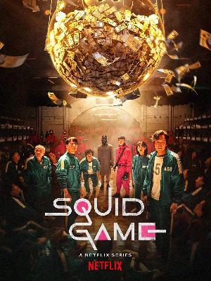 Постер (плакат) Squid Game | Игра в кальмара
