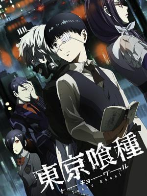 Постер (плакат) Tokyo Ghoul | Токийский гуль